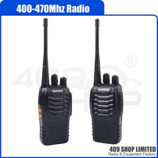 2 x BAOFENG BF-888S UHF Walkie Talkie Radio