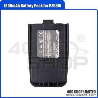 1800mAh Li-ion Battery Pack for BAOFENG BF530I