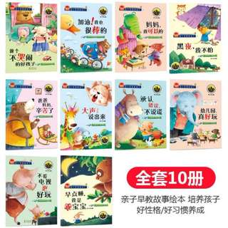 10 books set – Children character building / Inspiration book