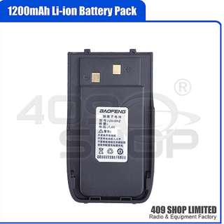 7.4V 1200mAh LI-ION BATTERY for BAOFENG UV5RZ-UU