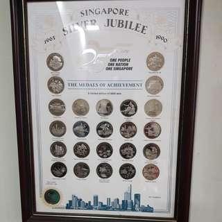 25th SG Silver Jubilee