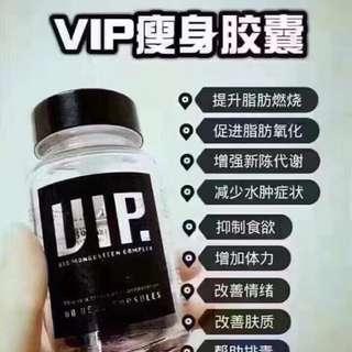 VIP王牌瘦身