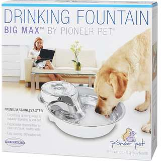 Pioneer Pet Big Max Stainless Steel Drinking Fountain 3.78L/128oz