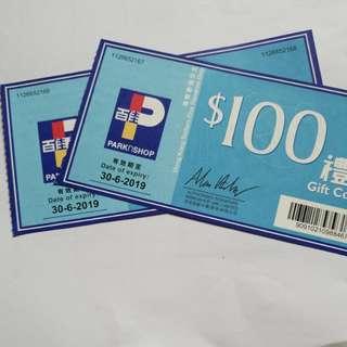 百佳現金劵 $100 x 2
