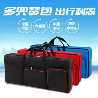 MEIRKERGR 10mm-padded 61-key keyboard gig bag (limited stock)