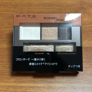 KATE Eyeshadow - Brown Shade Eyes (Shade: BR-5)