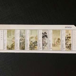 「石濤作品選」山水畫郵票