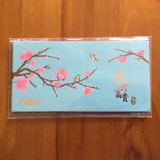 Nex Chinese New Year red packet hong pao 2018