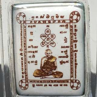 Locket: Chok Lap Maha Setthi. LP Hong. Wat Petchburi. 2546. $70