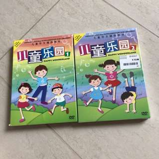 儿童乐园 chinese language supplementary for children dvd