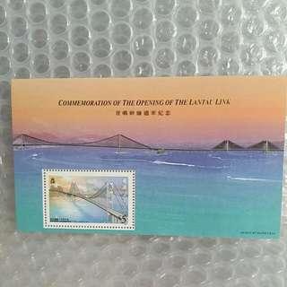 前香港郵票(青嶼幹線通車紀念郵票)