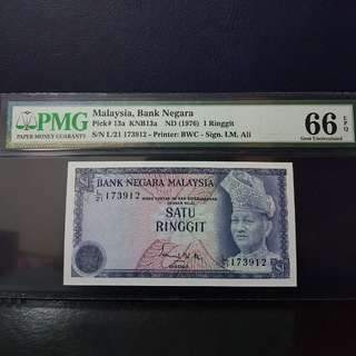 🇲🇾 Malaysia 3rd Series RM1 Banknote~PMG 66EPQ Gem Uncirculated