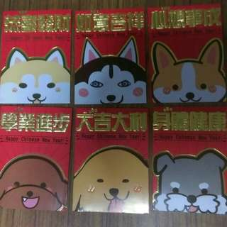 Cny dogie angbao / red packet