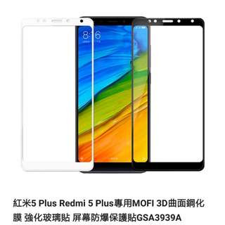 Tempered glass screen protectors for Redmi 5 plus