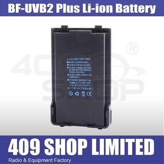 BAOFENG 7.4V 1800MAH Li-ion Battery Pack for BF-UVB2-PLUS