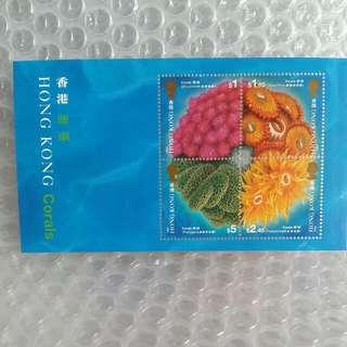 前香港郵票(香港珊瑚)