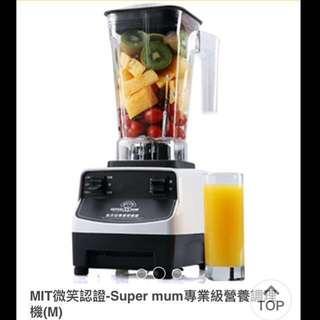 🚚 Supermum 專業營養調理機BL-8501