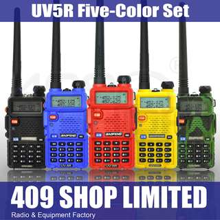 BAOFENG 對講機  UV-5R 136-174/400-480Mhz TWO WAY RADIO Five Color Set