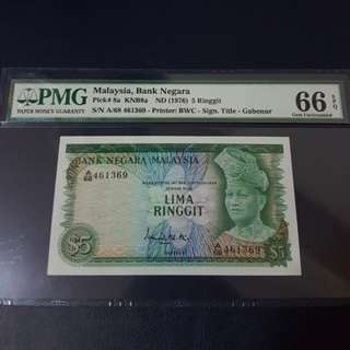 🇲🇾 Malaysia 2nd Series RM5 Banknote~PMG 66EPQ Gem Uncirculated