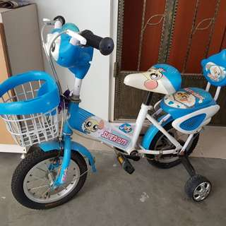 *fast deal at $15* Children Bicycle