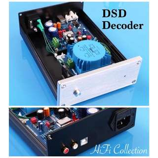 DSD Decoder  Support DSD FLAC WAV ape mp3
