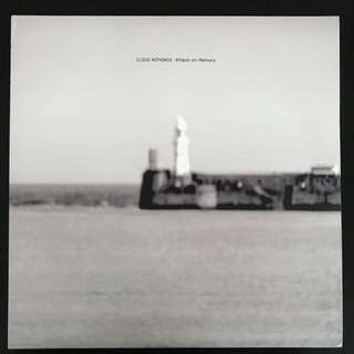 CLOUD NOTHINGS - Attack On Memory LP VINYL RECORDS