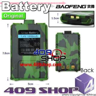 BAOFENG Original Camouflage Li-ion Battery 1.8A or UV-5R UV-5RA TWO WAY radio