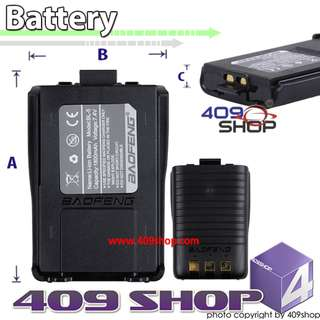 BAOFENG BFE-500S 7.4V 1800mAh Li-ion Battery