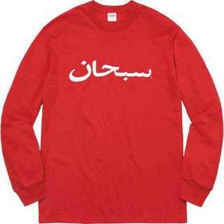 Supreme Arabic L/S Tee