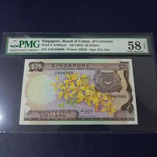 🇸🇬 Singapore Orchid Series $25 Banknote~PMG 58EPQ Choice About UNC