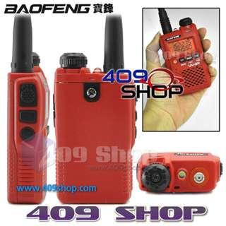 BAOFENG 對講機 UV-3R Mark II Red Dual Band+Dual Freq Display