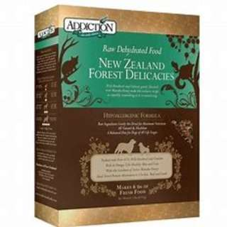 SOLD - Addiction New Zealand Forest Delicacies 2lb