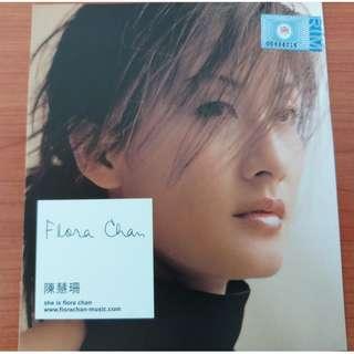 FLORA CHAN 陈慧珊