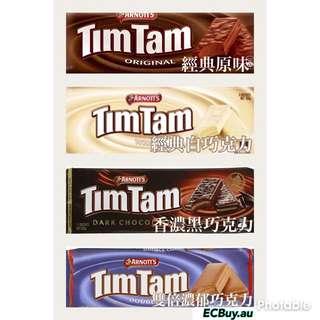 🇦🇺澳洲必吃-TimTam巧克力經典夾心餅乾