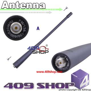 BAOFENG UV82 ANTENNA 136-174/400-520MHZ SMA-FEMALE