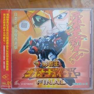勇者王 Gaogaigar 第二輯 DVD