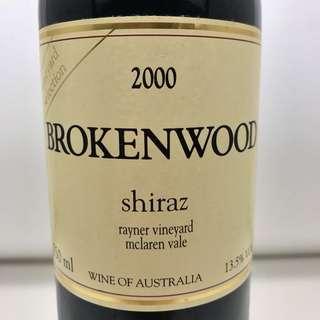 2000 Brokenwood Rayner Vineyard Shiraz #紅酒 #Wine #酒