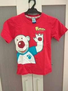 Original proto T-shirt