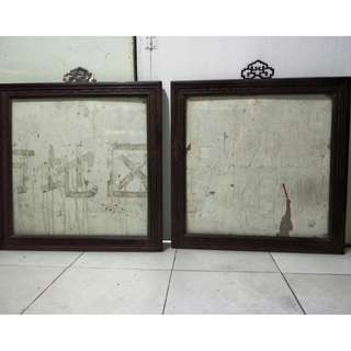 Old Rosewood picture frame, 旧酸枝木画框