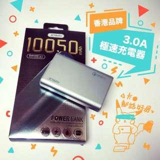 3.0A+2.0A雙快速充電器