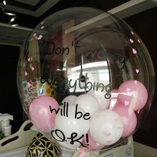Personalise get well soon balloon