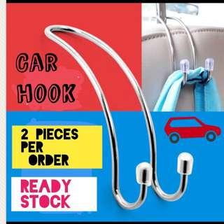 Car hook (2 pieces per order)