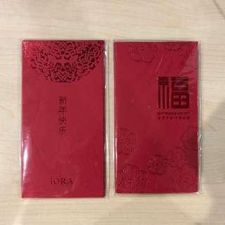 Iora & Lalu Ang Bao / Red Packet