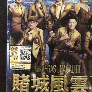 Vegas to Macau 3
