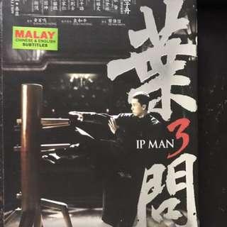 IP Man 3 (叶问 3)
