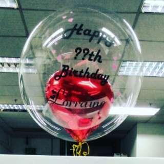 Custom valentines balloon