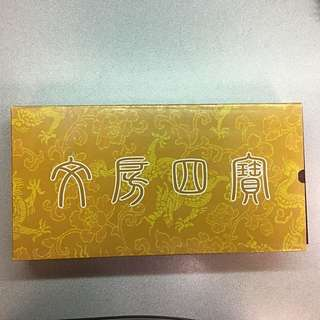 文房四寶 (The four treasures of the study, writing brush,ink stick,ink slab)
