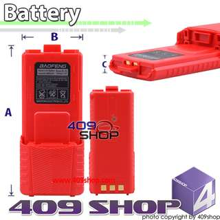 2-123 RED LI-ION (NEW) 7.4V 3800MAH Battery FOR UV-5R