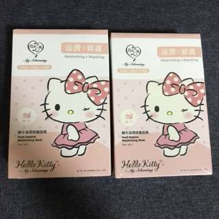 Snail Essence Moisturizing Mask