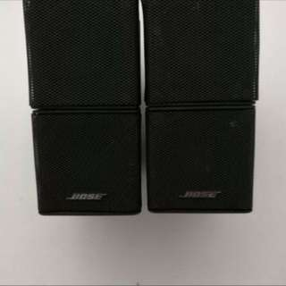 Bose jewels cubes only $150